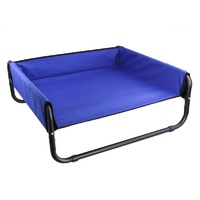 Blue / Black / Grey Small Walled Suspension Trampoline Hammock Bed 56 x 56 x 24 cm