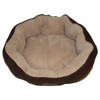 Washable Brown Fleece Dog Cat Bed-Small